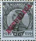 """[King Manuel I of Portugal - Not Issued Stamps Overprinted """"REPUBLICA"""", Typ O9]"""