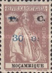 [Ceres Stamps Surcharged - Stripped Paper, type S40]