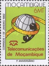 [The 1st Anniversary of Mozambique Post and Telecommunications, Typ SW]