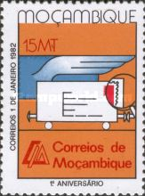 [The 1st Anniversary of Mozambique Post and Telecommunications, Typ SX]