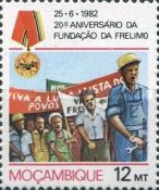 [The 25th Anniversary of FRELIMO, Typ TS]