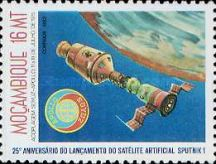 [The 25th Anniversary of First Artificial Satellite, Typ UD]