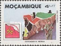 [The 4th Frelimo Party Congress, Typ US]