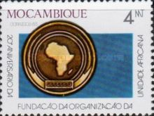 [The 20th Anniversary of Organization of African Unity, Typ VP]