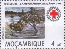 [The 2nd Anniversary of Mozambique Red Cross, type VW]