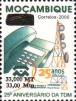 [Stamp of 2006 Surcharged, Typ XQF1]