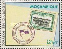[Day of the Stamp - Postmarks, Typ XX]