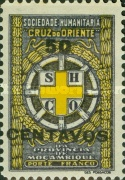 [Franchise Stamp of 1925 Overprinted