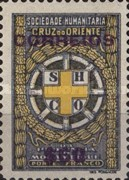 [Franchise Stamps of 1925 Overprinted