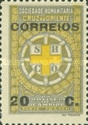 [Franchise Stamps of 1926 Overprinted
