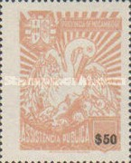[Birds - White Pelican -  Tax Stamps of 1958 with Imprint