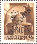 [Hungary Stamps of 1943 & 1944 Overprinted