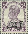 [The 200th Anniversary of Al Busaid Dynasty - India Postage Stamps Overprinted, type A1]