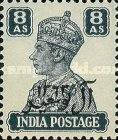 [The 200th Anniversary of Al Busaid Dynasty - India Postage Stamps Overprinted, type A10]