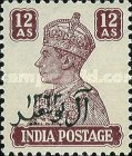 [The 200th Anniversary of Al Busaid Dynasty - India Postage Stamps Overprinted, type A11]