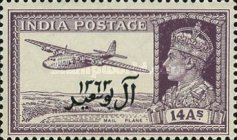 [the 200th Anniversary of Al Busaid Dynasti - India Postage Stamps Overprinted, type A12]