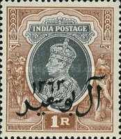 [The 200th Anniversary of Al Busaid Dynasty - India Postage Stamps Overprinted, type A13]