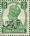 [The 200th Anniversary of Al Busaid Dynasty - India Postage Stamps Overprinted, type A2]