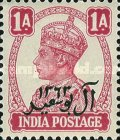 [The 200th Anniversary of Al Busaid Dynasty - India Postage Stamps Overprinted, type A3]