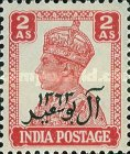 [The 200th Anniversary of Al Busaid Dynasty - India Postage Stamps Overprinted, type A5]