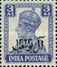 [The 200th Anniversary of Al Busaid Dynasty - India Postage Stamps Overprinted, type A6]