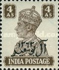 [The 200th Anniversary of Al Busaid Dynasty - India Postage Stamps Overprinted, type A8]