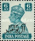[The 200th Anniversary of Al Busaid Dynasty - India Postage Stamps Overprinted, type A9]