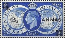 [Great Britain Postage Stamps U.P.U. Issue of 1949 Surcharged, type E]