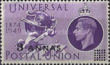 [Great Britain Postage Stamps U.P.U. Issue of 1949 Surcharged, type E1]