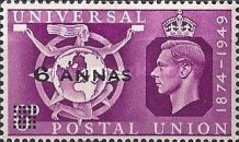 [Great Britain Postage Stamps U.P.U. Issue of 1949 Surcharged, type E2]
