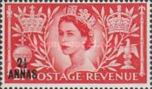 [Great Britain Postage Stamps Issue of 1953 Surcharged, type H]