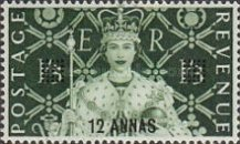 [Great Britain Postage Stamps Issue of 1953 Surcharged, type H2]