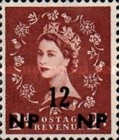 [Great Britain Postage Stamps Issue of 1955-1957 Surcharged, type L4]