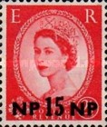 [Great Britain Postage Stamps Issue of 1955-1957 Surcharged, type L5]