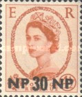 [Great Britain Postage Stamps Overprinted, type O]