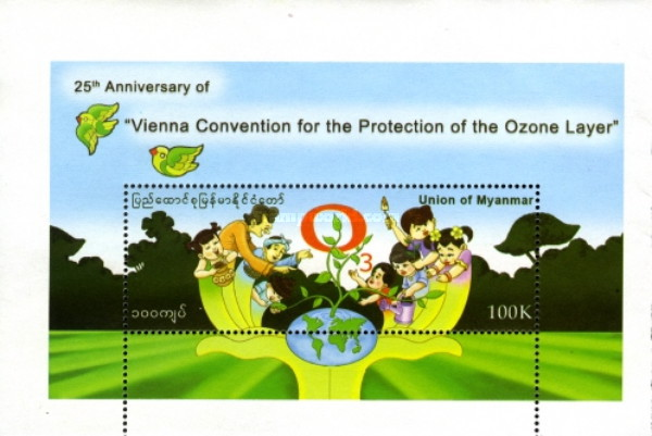 [The 25th Anniversary of the Vienna Convention for the Protection of the Ozone Layer, type ]