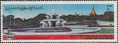 [Fountain in Yangon, Typ A]