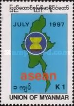 [The 30th Anniversary of ASEAN, type AD]