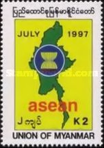 [The 30th Anniversary of ASEAN, type AD1]