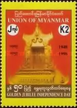 [The 50th Anniversary of the Independence, Typ AE]