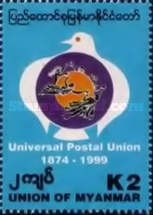 [The 125th Anniversary of the Universal Postal Union, type AL]