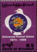 [The 125th Anniversary of the Universal Postal Union, type AL1]