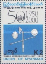 [The 50th Anniversary of World Meteorological Organization, Typ AO]