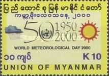 [The 50th Anniversary of World Meteorological Organization, Typ AQ]