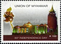 [The 60th Anniversary of Independence, Typ BR]