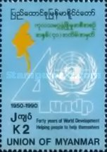 [The 40th Anniversary of the United Nations Development Programme, type C]