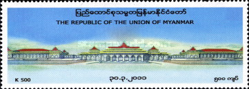 [The Republic of Myanmar, type CD]