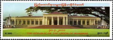 [The Republic of Myanmar, type CE]