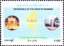 [The 65th Anniversary of Independence, Typ CM]
