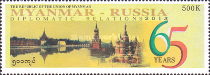 [The 65th Anniversary of Diplomatic Relations with Russia, Typ CO]